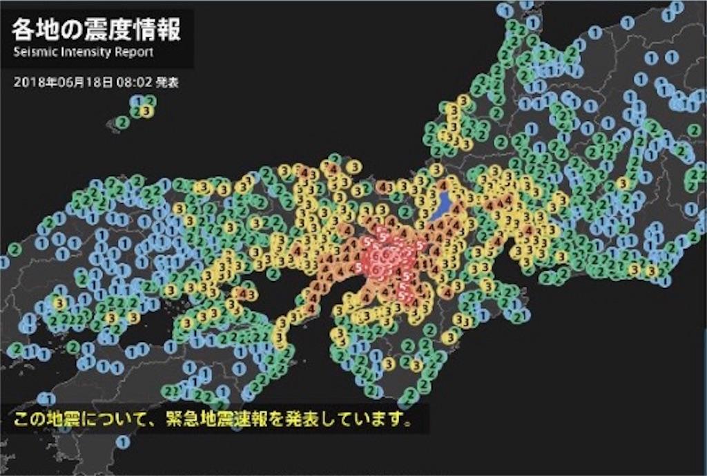 f:id:ssachiko:20180618164418j:image