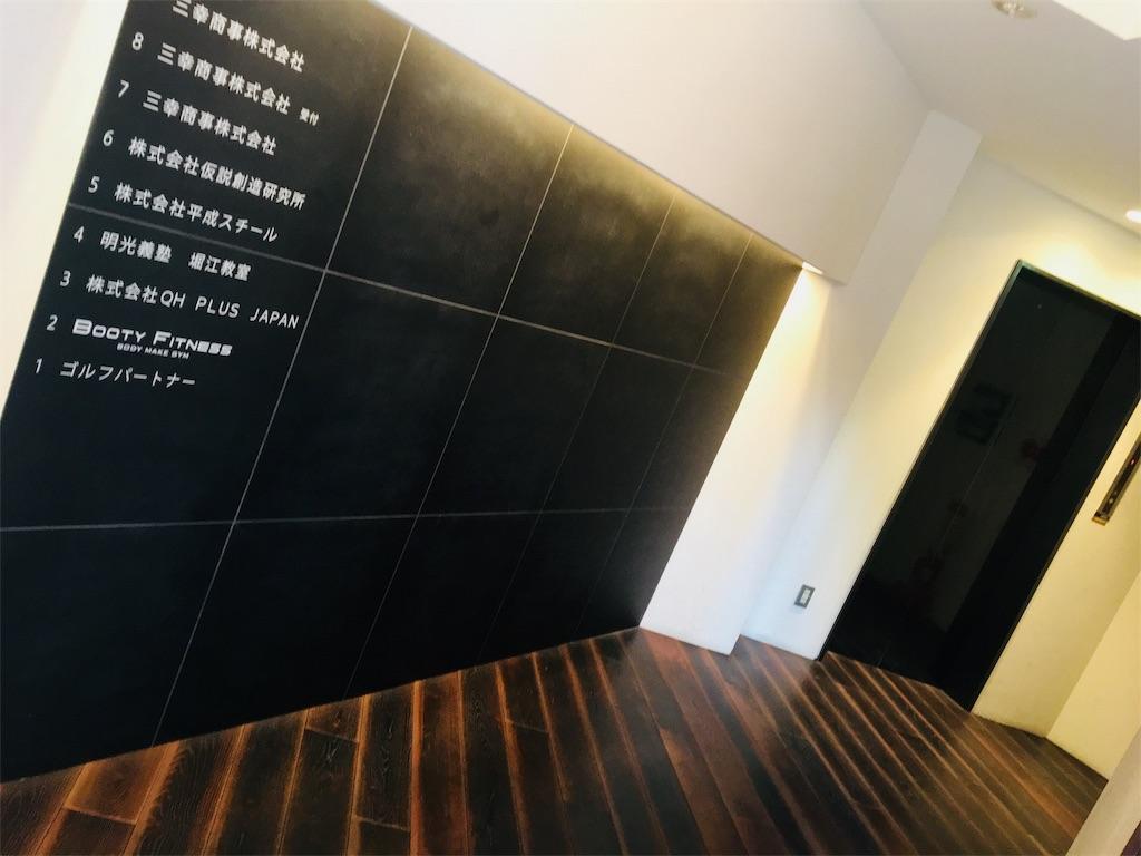 f:id:ssachiko:20180624214906j:image