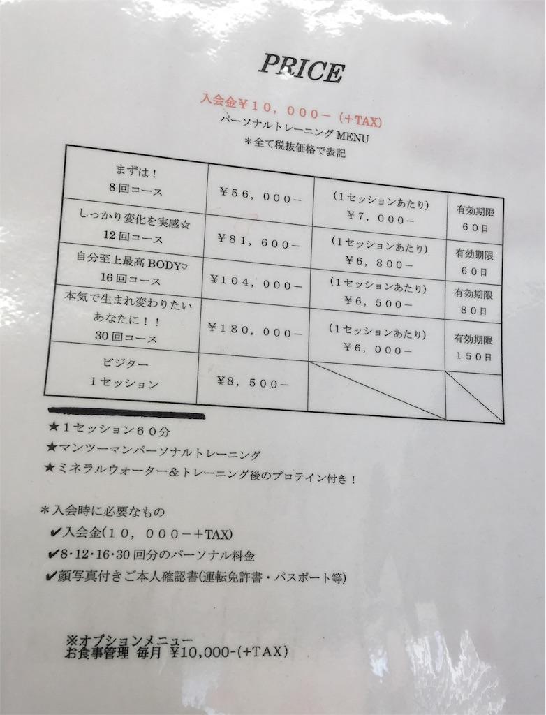 f:id:ssachiko:20180625103435j:image