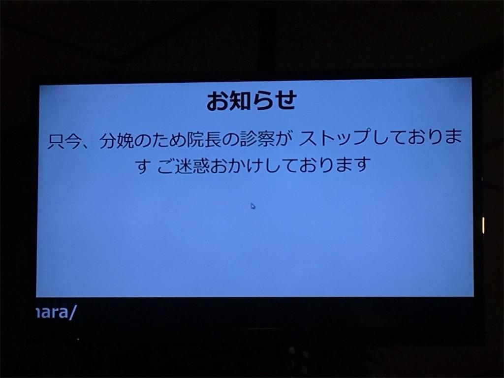 f:id:ssachiko:20180703091010j:image