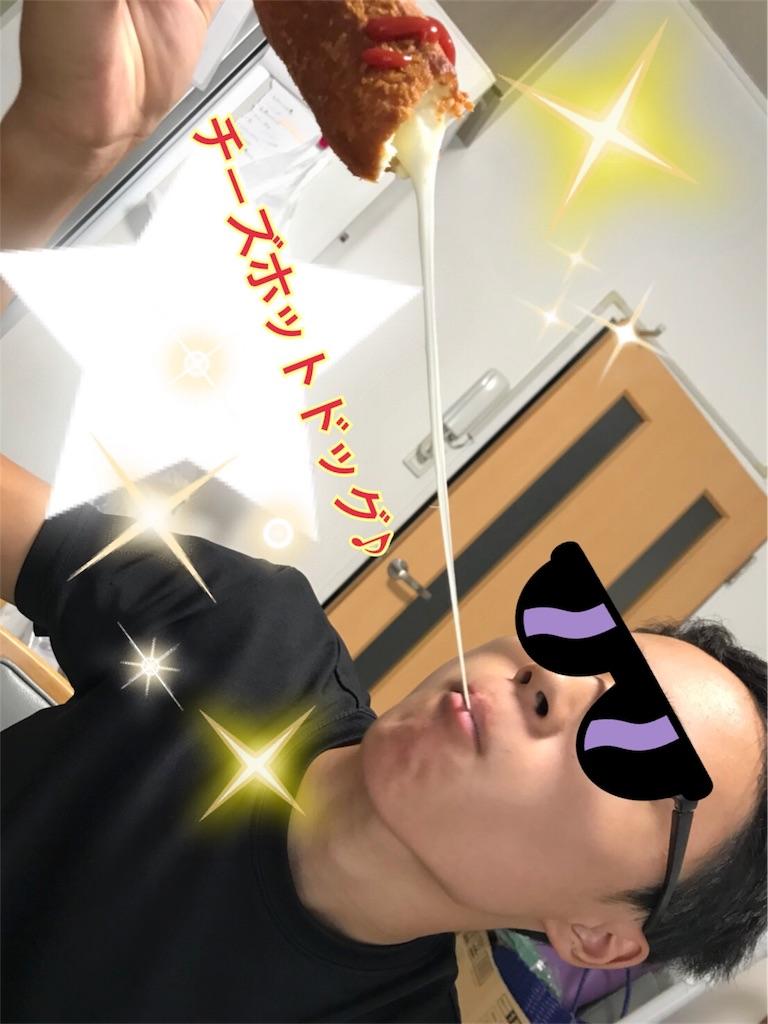 f:id:ssachiko:20180804153336j:image