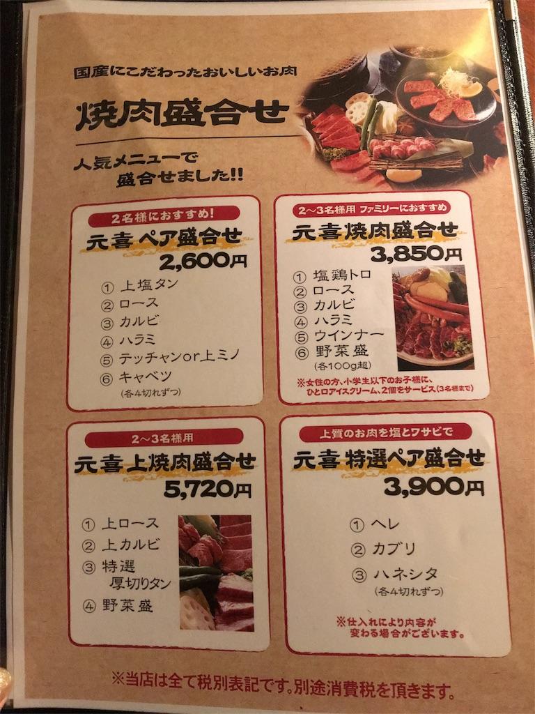 f:id:ssachiko:20180825124146j:image