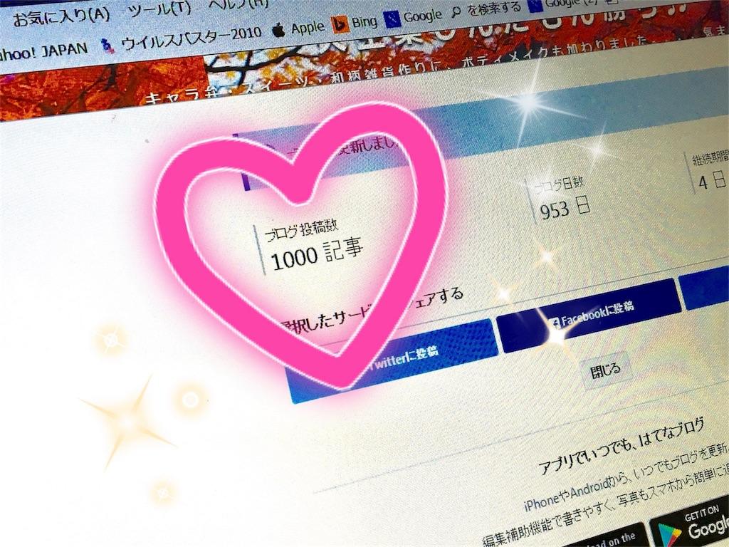 f:id:ssachiko:20180925000045j:image