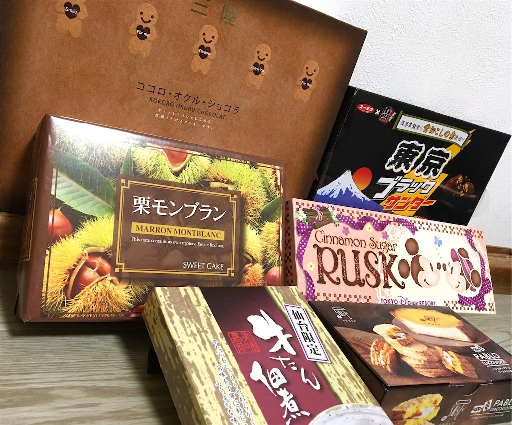 f:id:ssachiko:20181025184106j:image