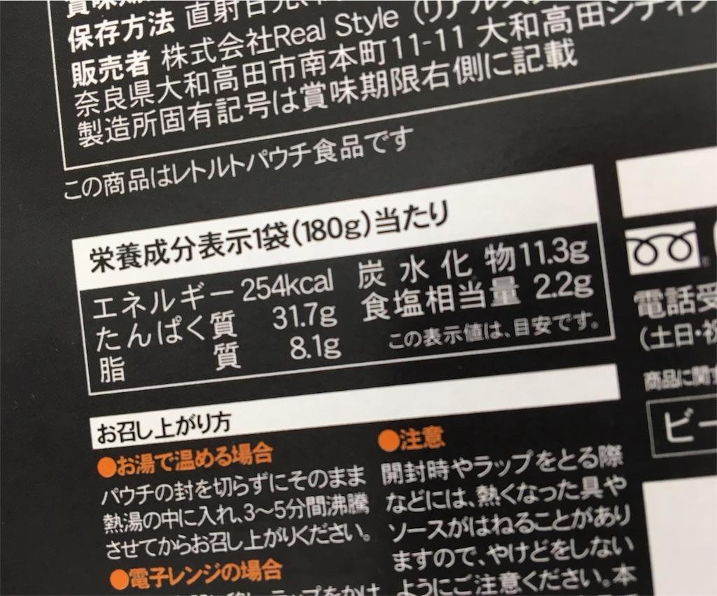 f:id:ssachiko:20181027120655j:image