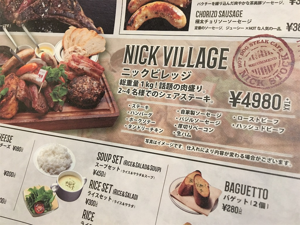 f:id:ssachiko:20181028124322j:image