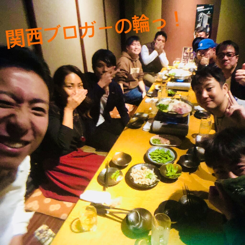 f:id:ssachiko:20181101211139j:image