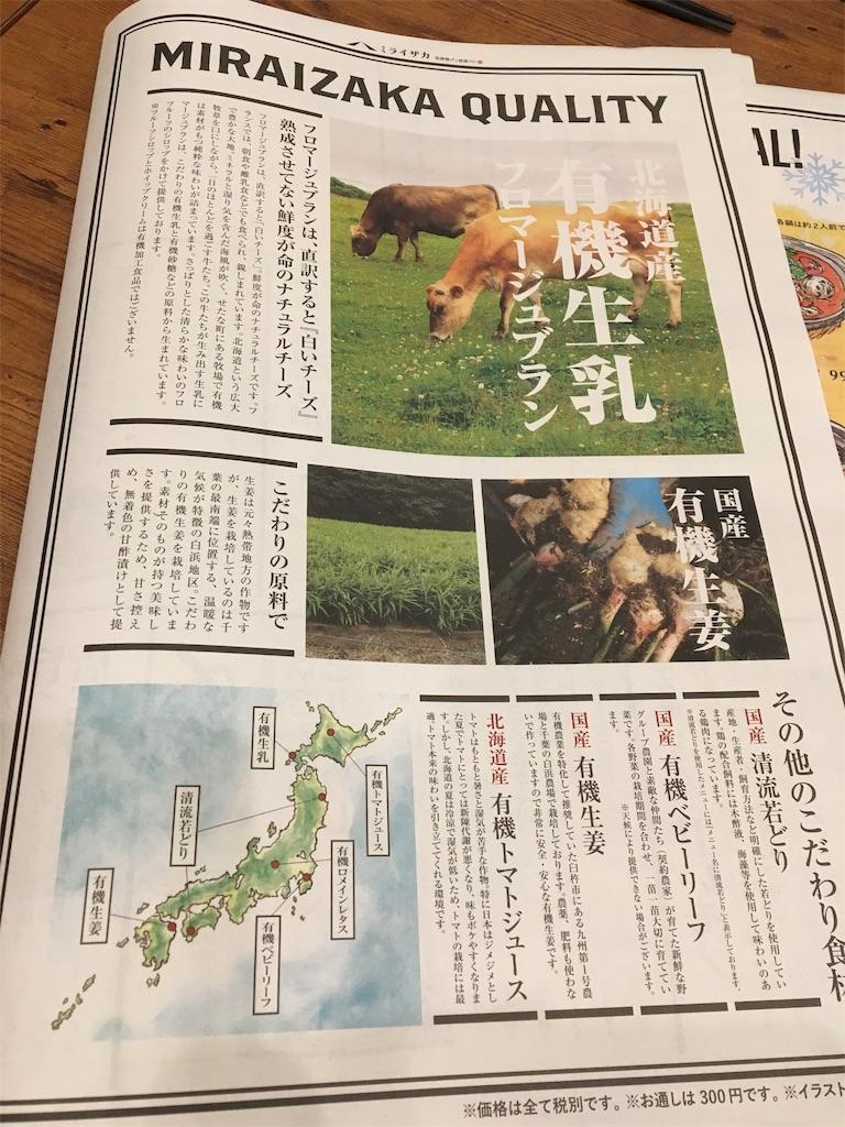 f:id:ssachiko:20181204165441j:image
