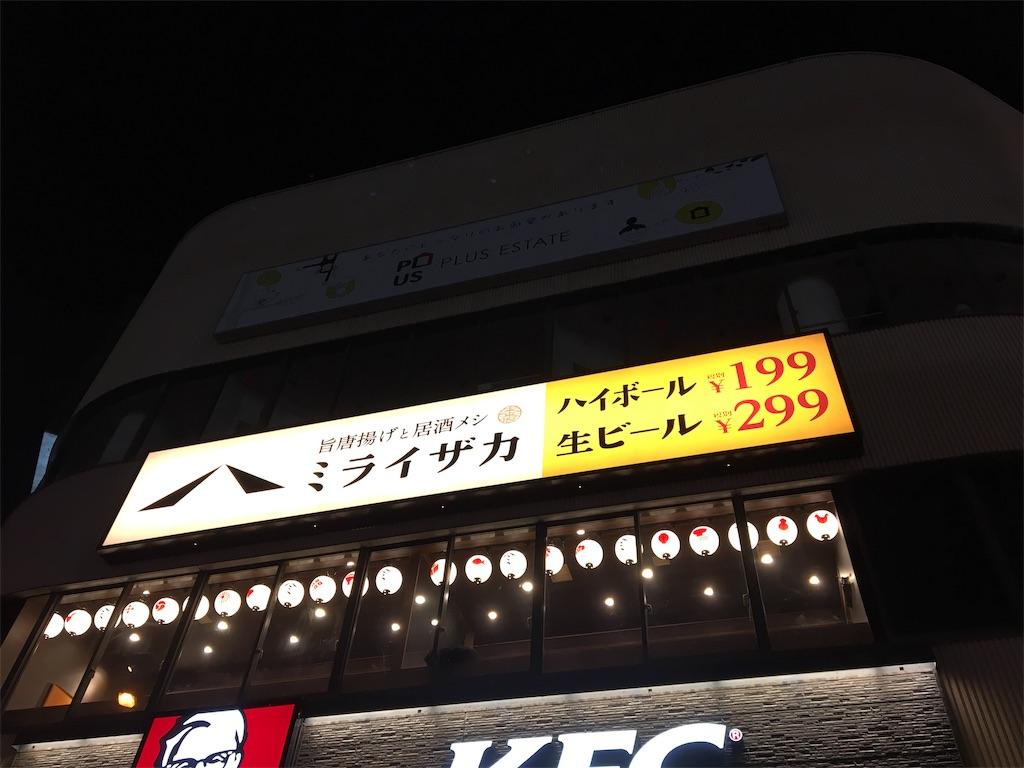f:id:ssachiko:20181204165607j:image