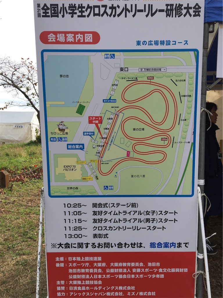 f:id:ssachiko:20181210210837j:image