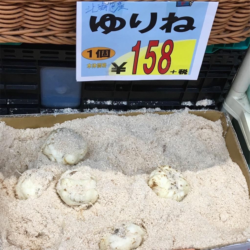 f:id:ssachiko:20181216112140j:image