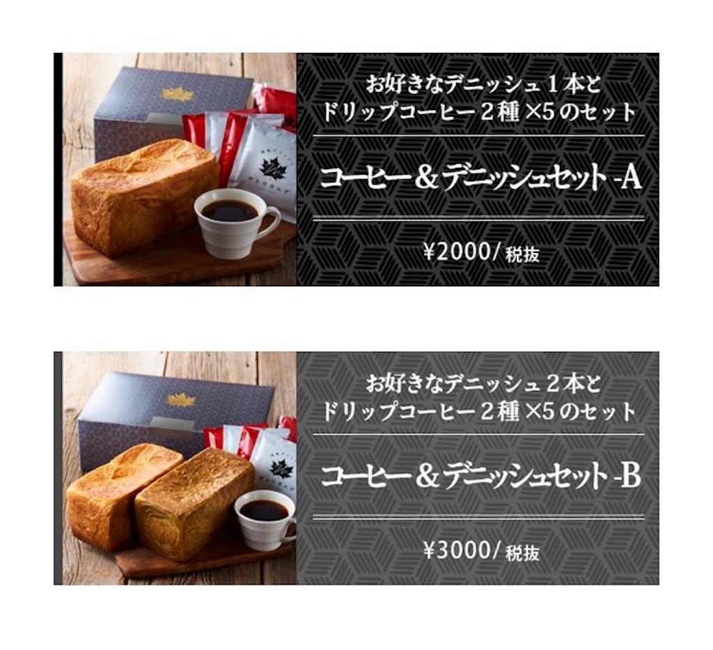 f:id:ssachiko:20190129084527j:image