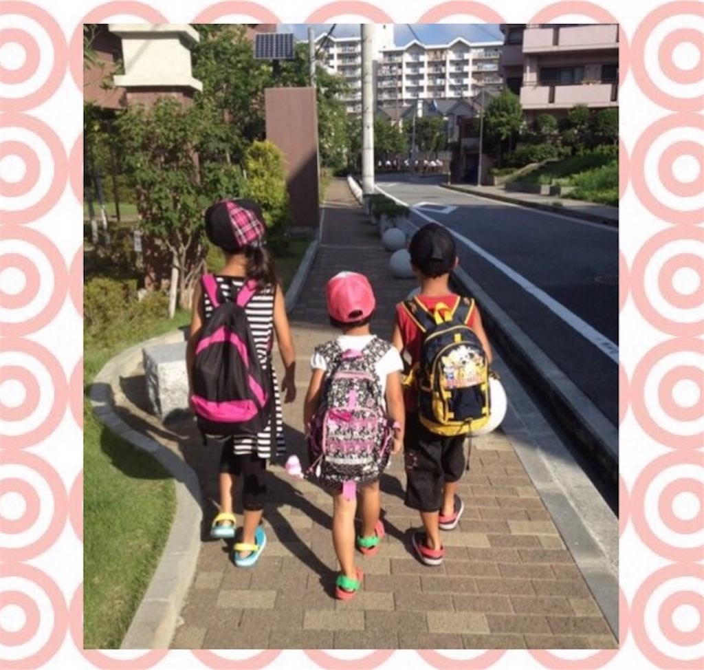 f:id:ssachiko:20190210235401j:image