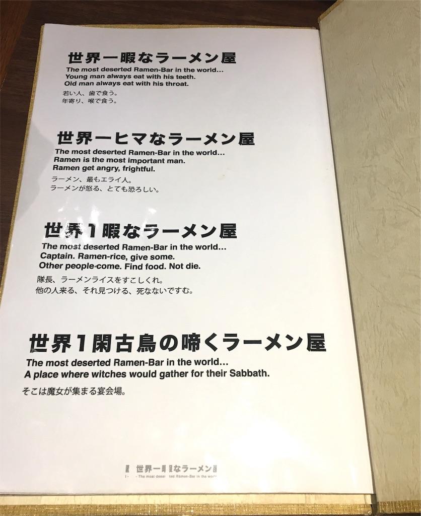f:id:ssachiko:20190222172930j:image