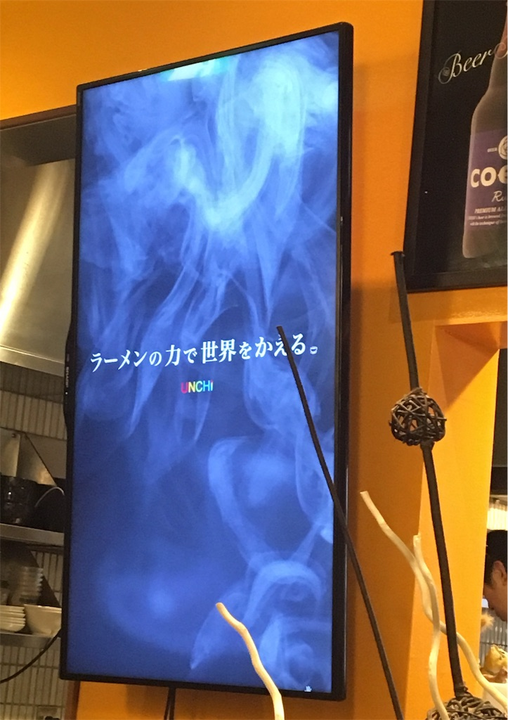 f:id:ssachiko:20190222172954j:image