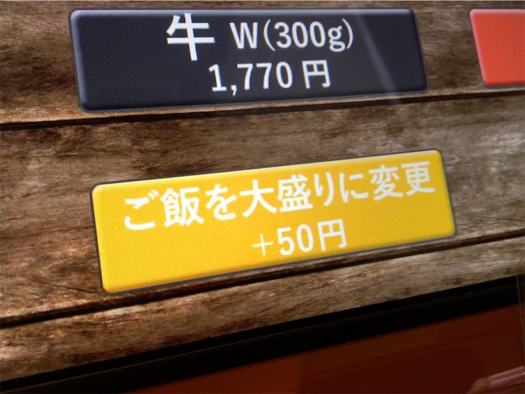 f:id:ssachiko:20190301174453j:image