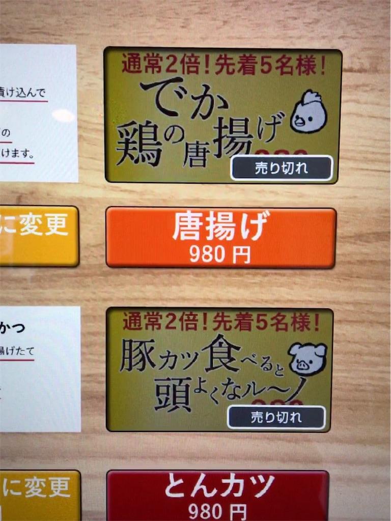 f:id:ssachiko:20190301174507j:image