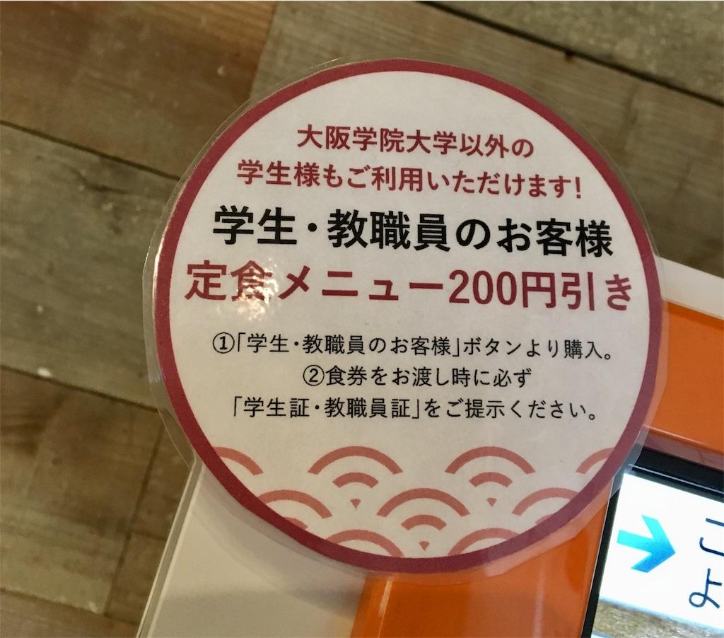 f:id:ssachiko:20190301174530j:image