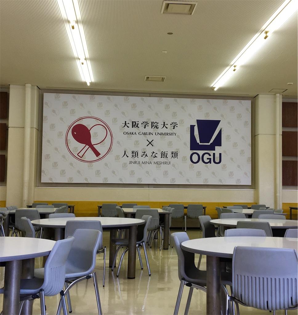 f:id:ssachiko:20190301205218j:image