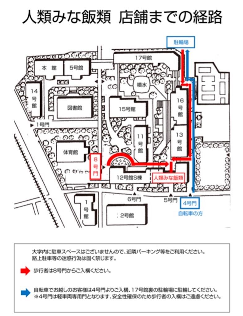 f:id:ssachiko:20190301231533j:image