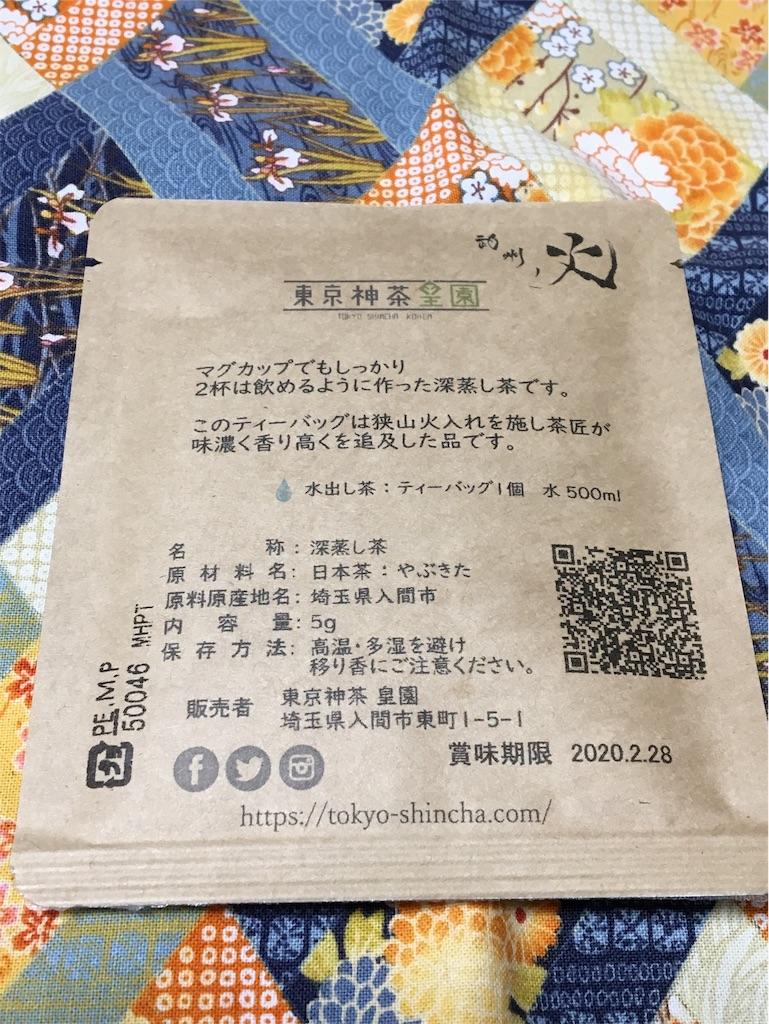 f:id:ssachiko:20190309223152j:image
