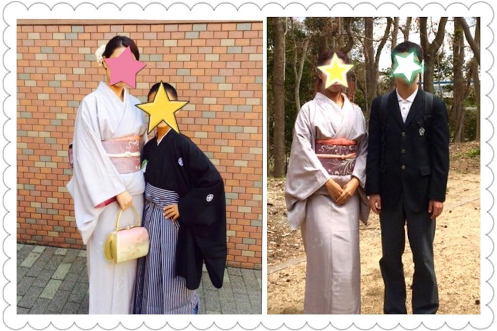 f:id:ssachiko:20190314161958j:image