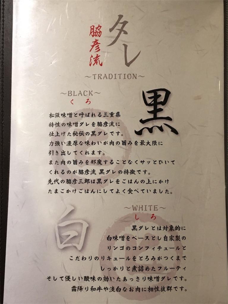 f:id:ssachiko:20190317085352j:image