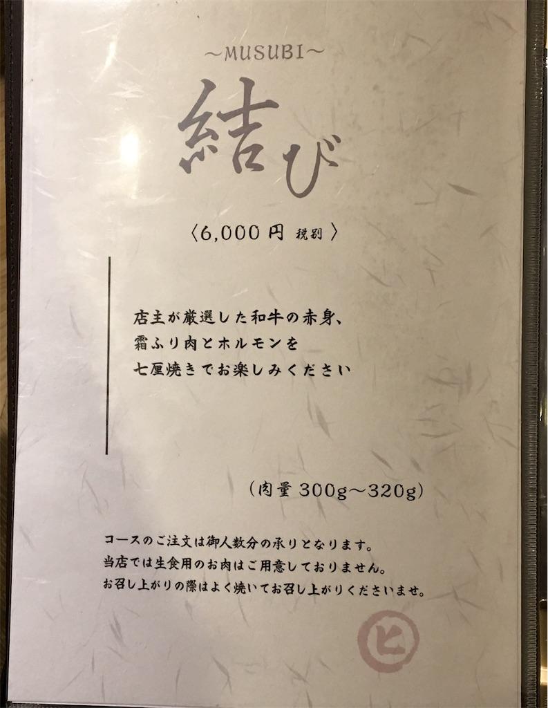 f:id:ssachiko:20190317085411j:image