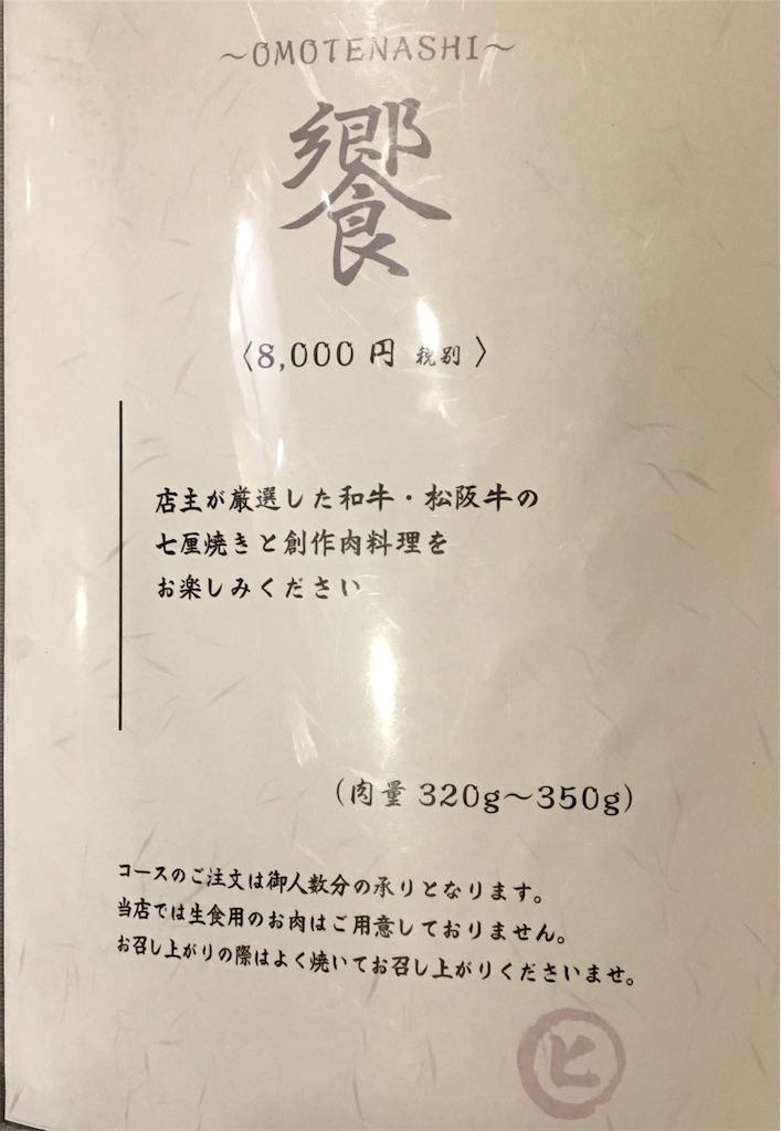 f:id:ssachiko:20190317085416j:image