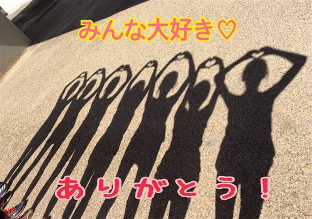 f:id:ssachiko:20190325001646j:image