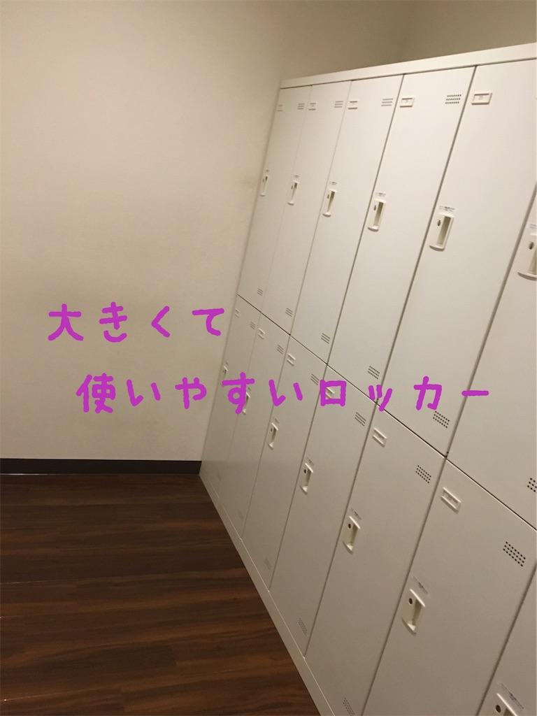 f:id:ssachiko:20190519190527j:image