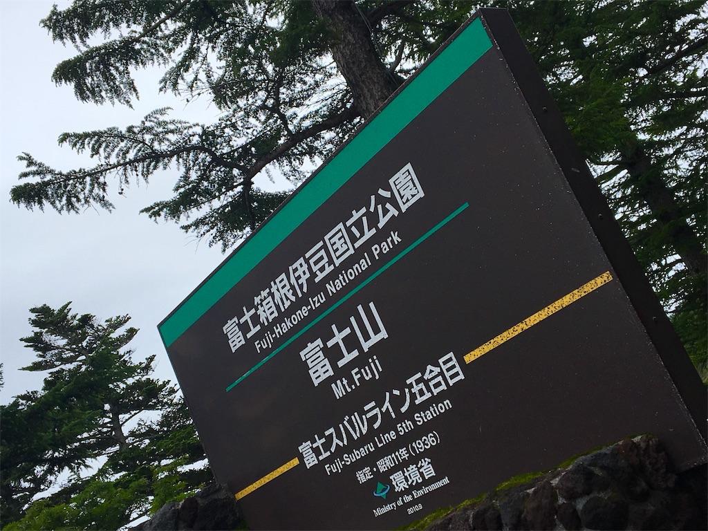 f:id:ssachiko:20190715104851j:image