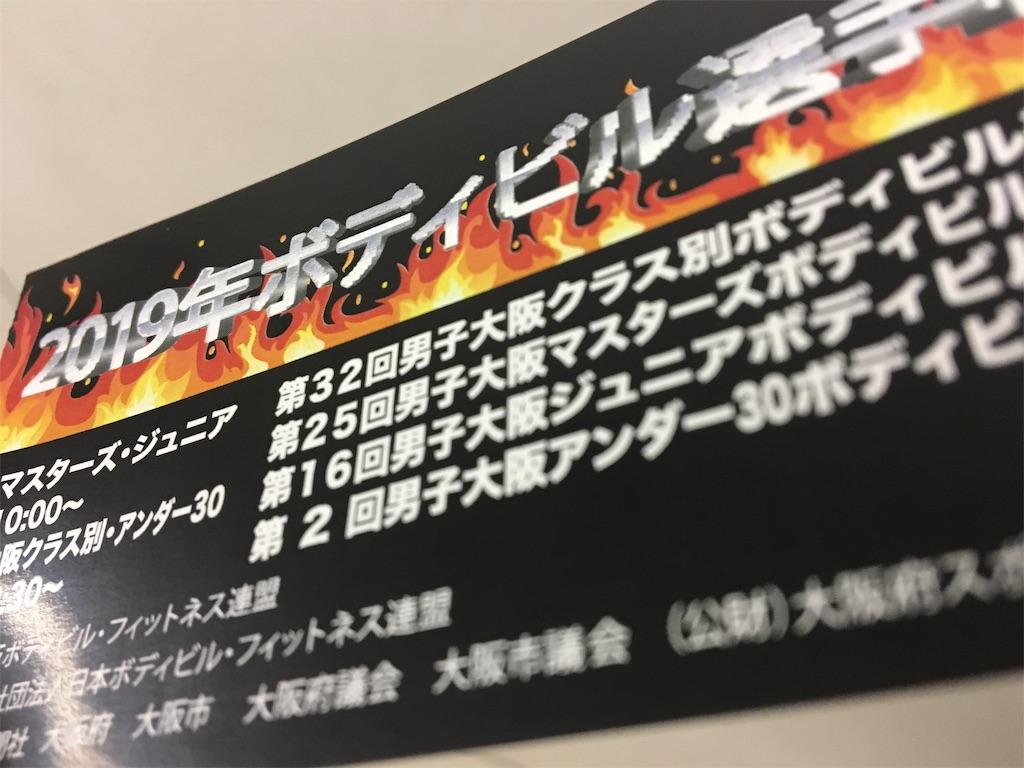 f:id:ssachiko:20190723081802j:image