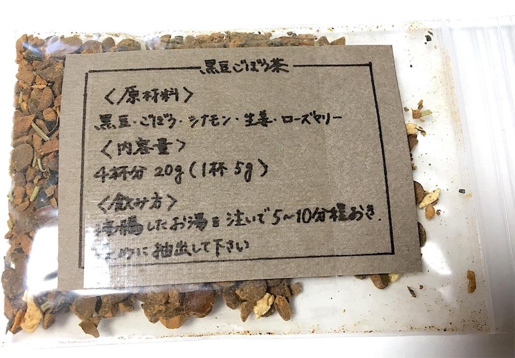 f:id:ssachiko:20190922132103j:image