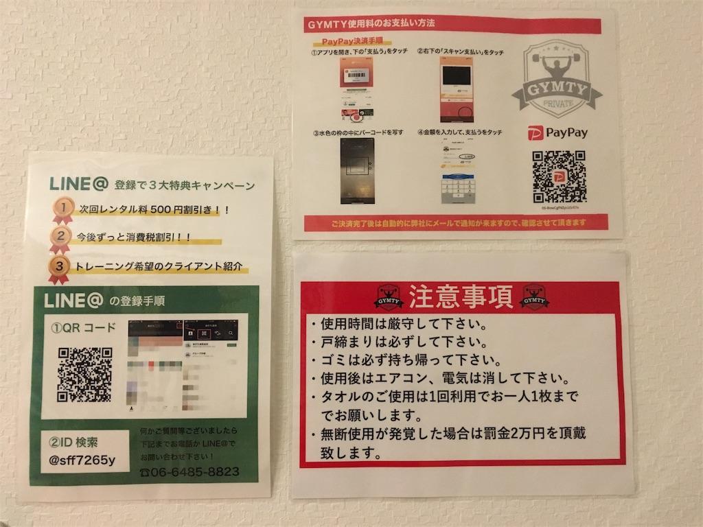 f:id:ssachiko:20191012163529j:image