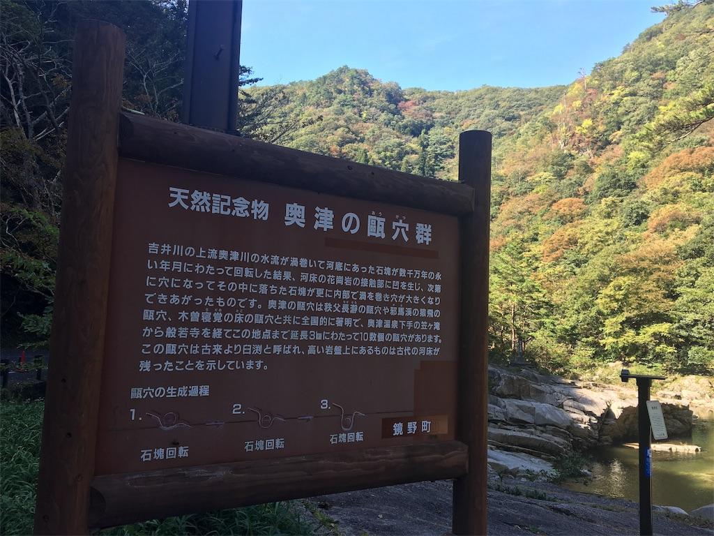 f:id:ssachiko:20191030155748j:image