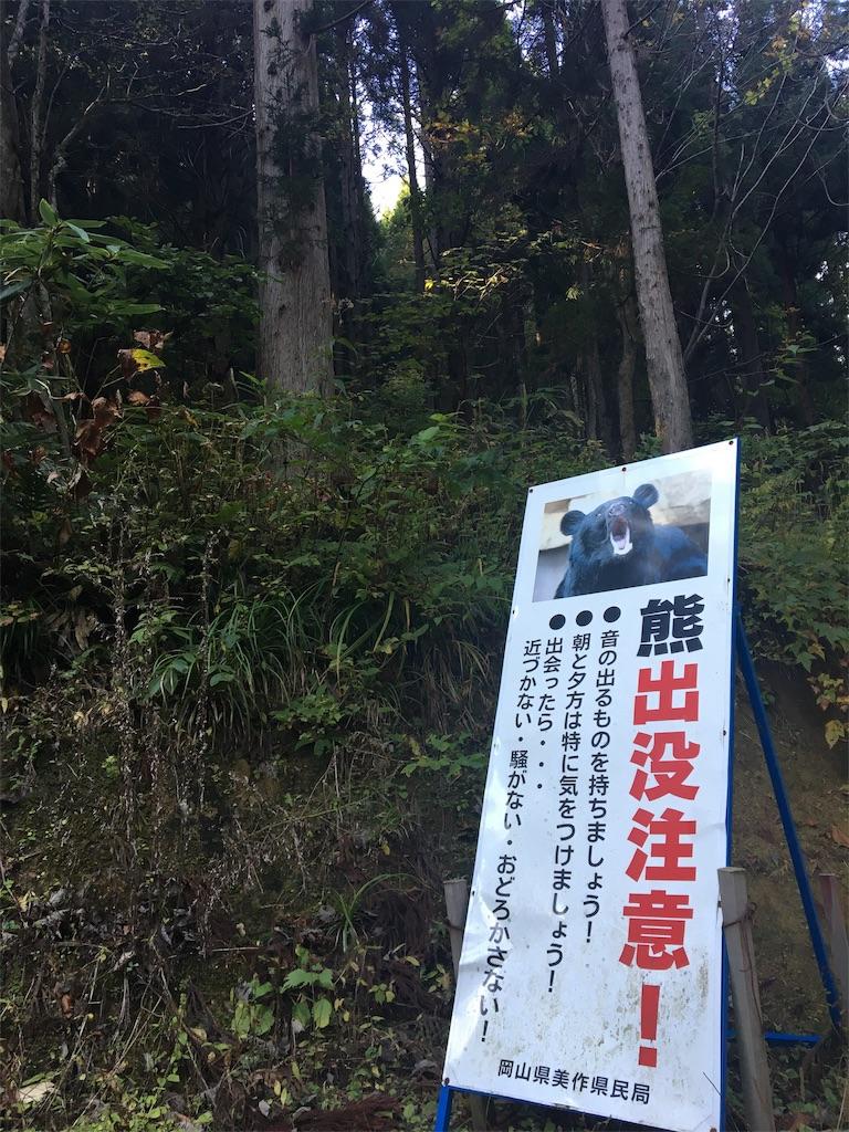 f:id:ssachiko:20191030161406j:image