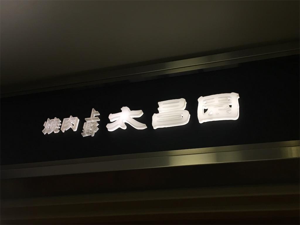 f:id:ssachiko:20191102213321j:image