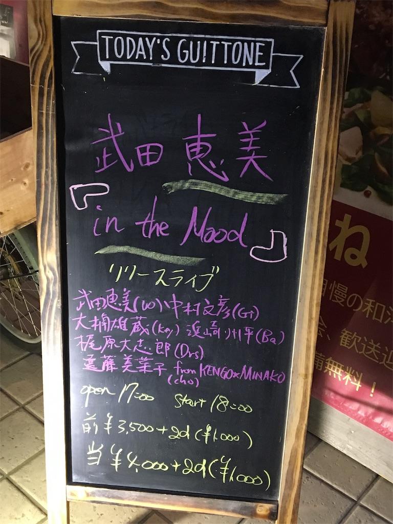 f:id:ssachiko:20191107154014j:image