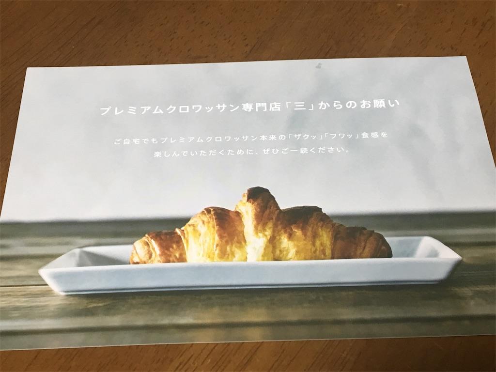 f:id:ssachiko:20191218213510j:image