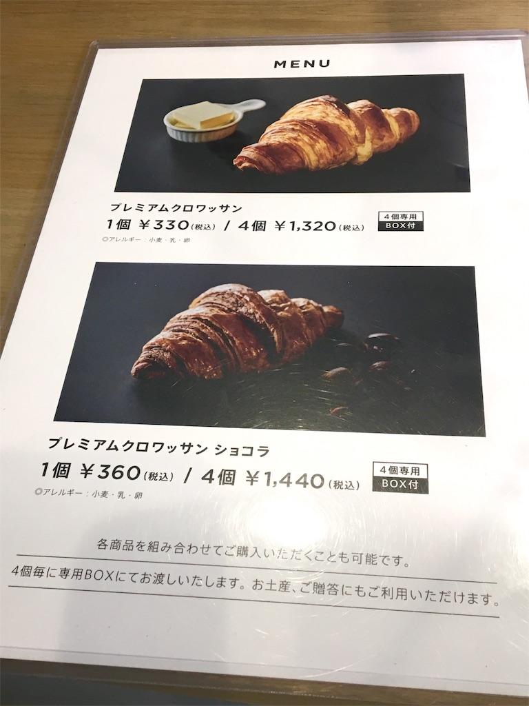 f:id:ssachiko:20191218213535j:image