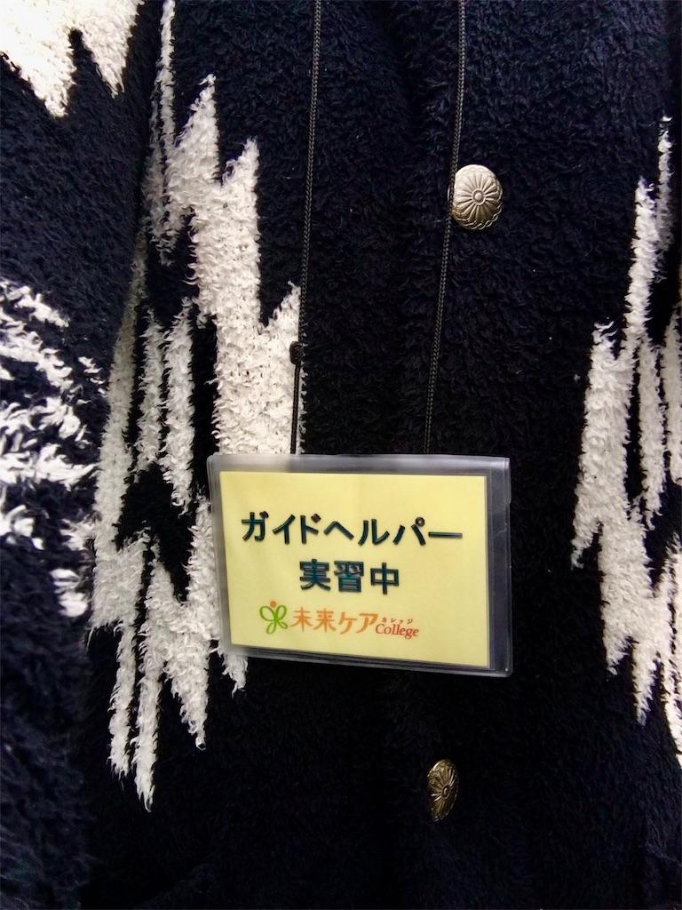 f:id:ssachiko:20191227170706j:image