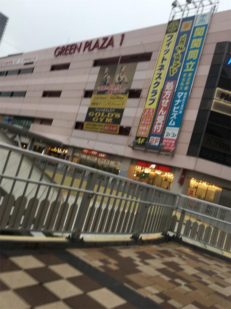 f:id:ssachiko:20191227170714j:image