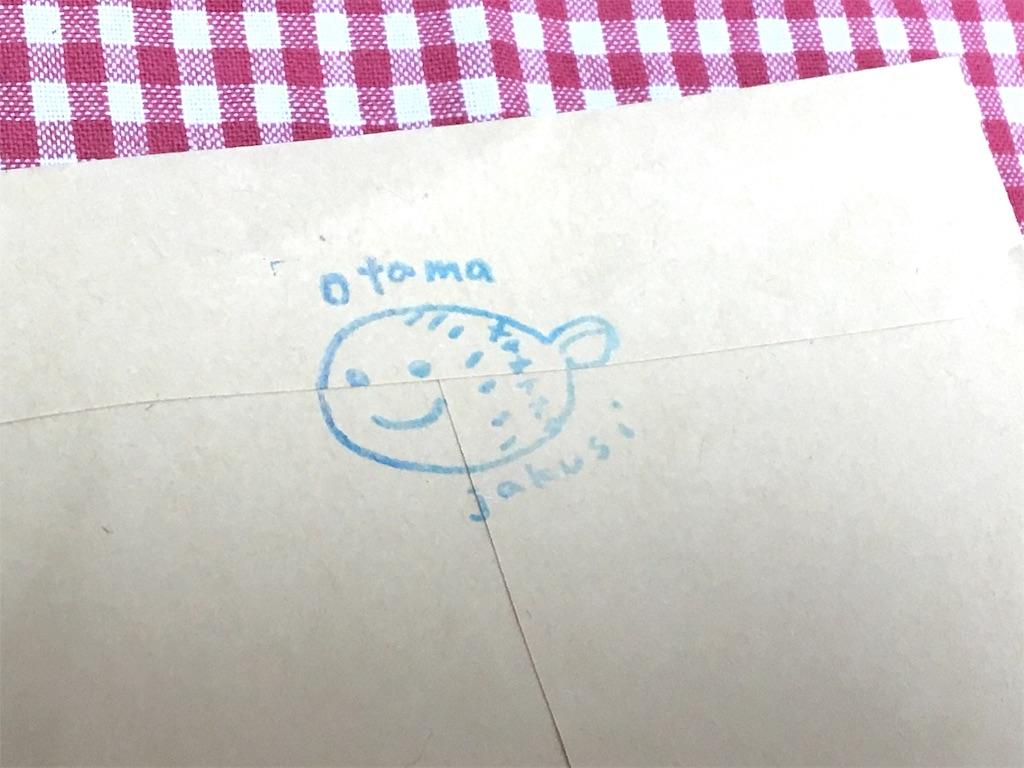 f:id:ssachiko:20200109135950j:image