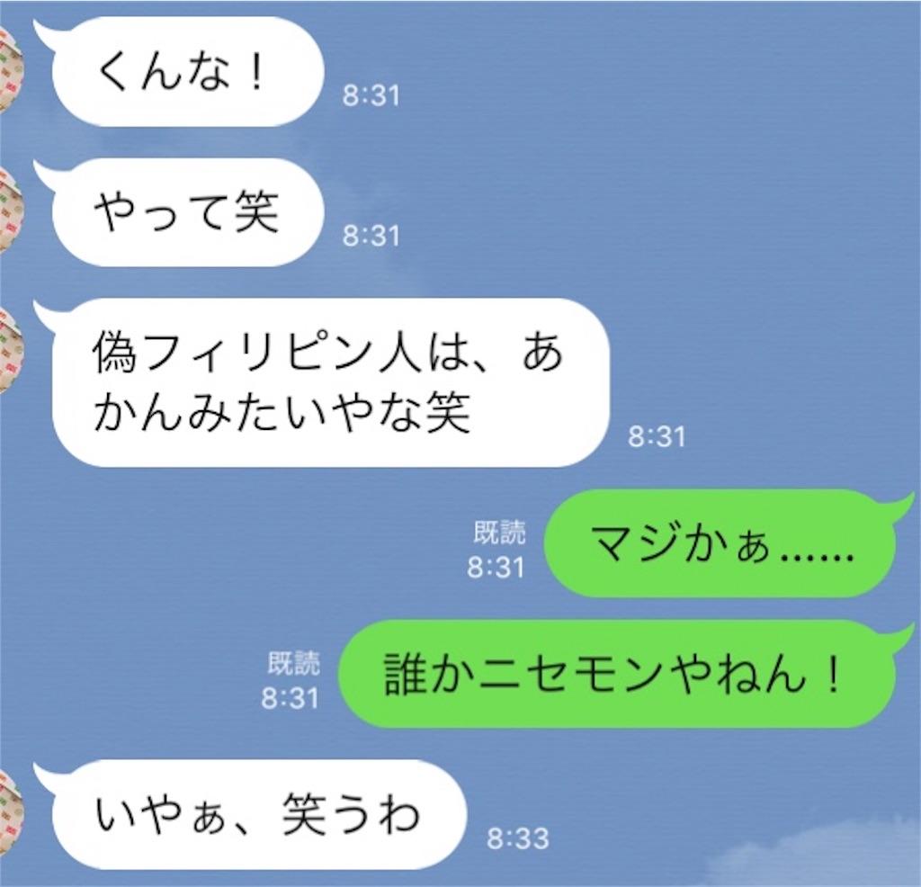 f:id:ssachiko:20200114145655j:image