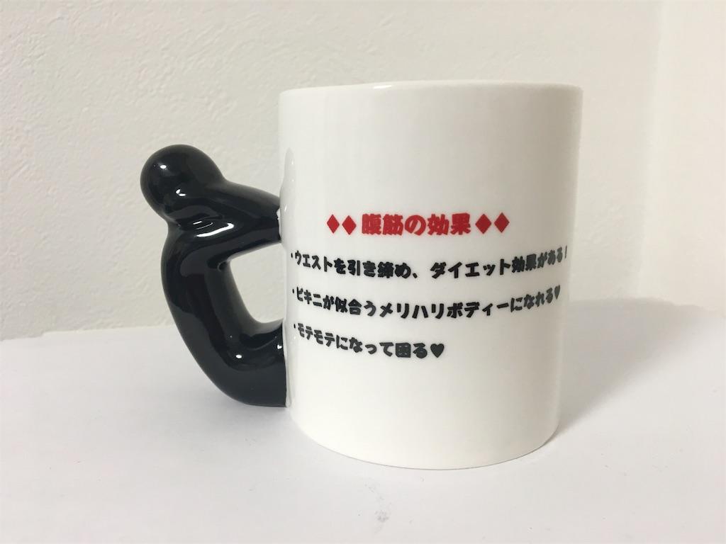 f:id:ssachiko:20200210143007j:image
