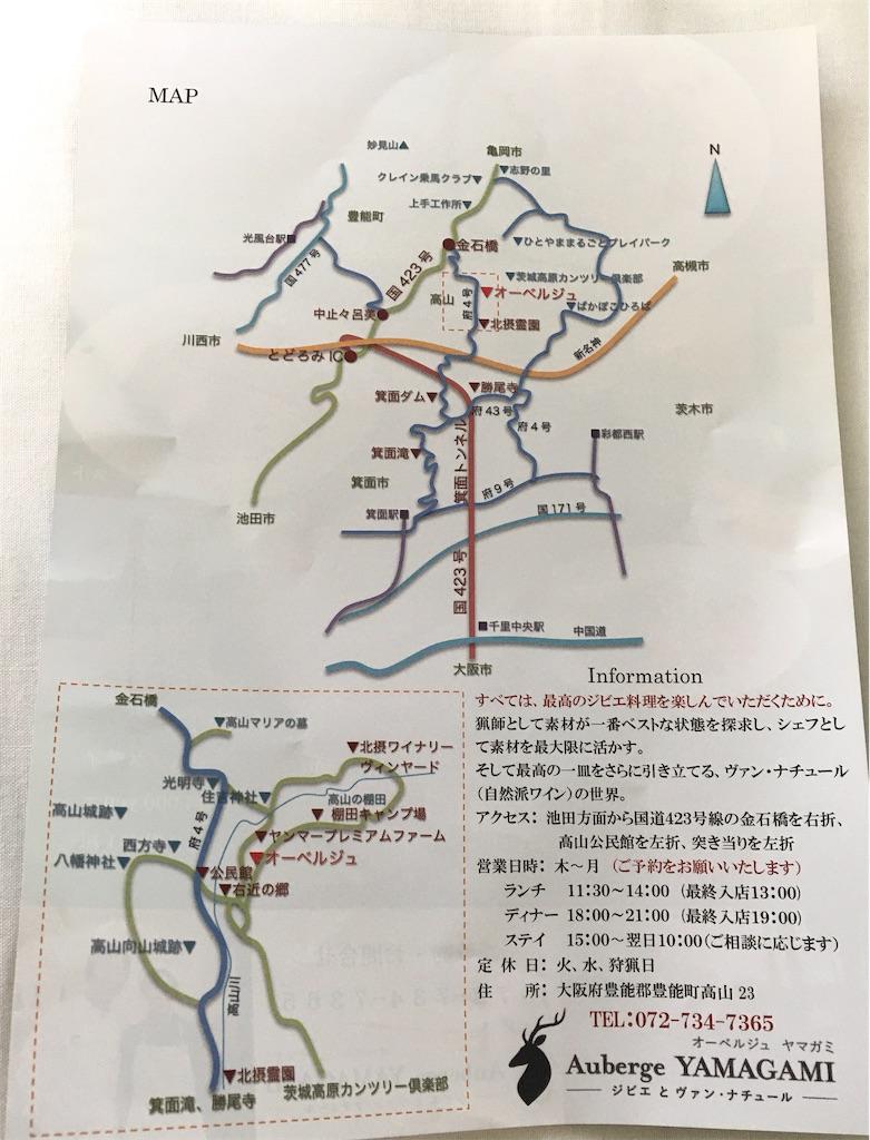 f:id:ssachiko:20200224152733j:image