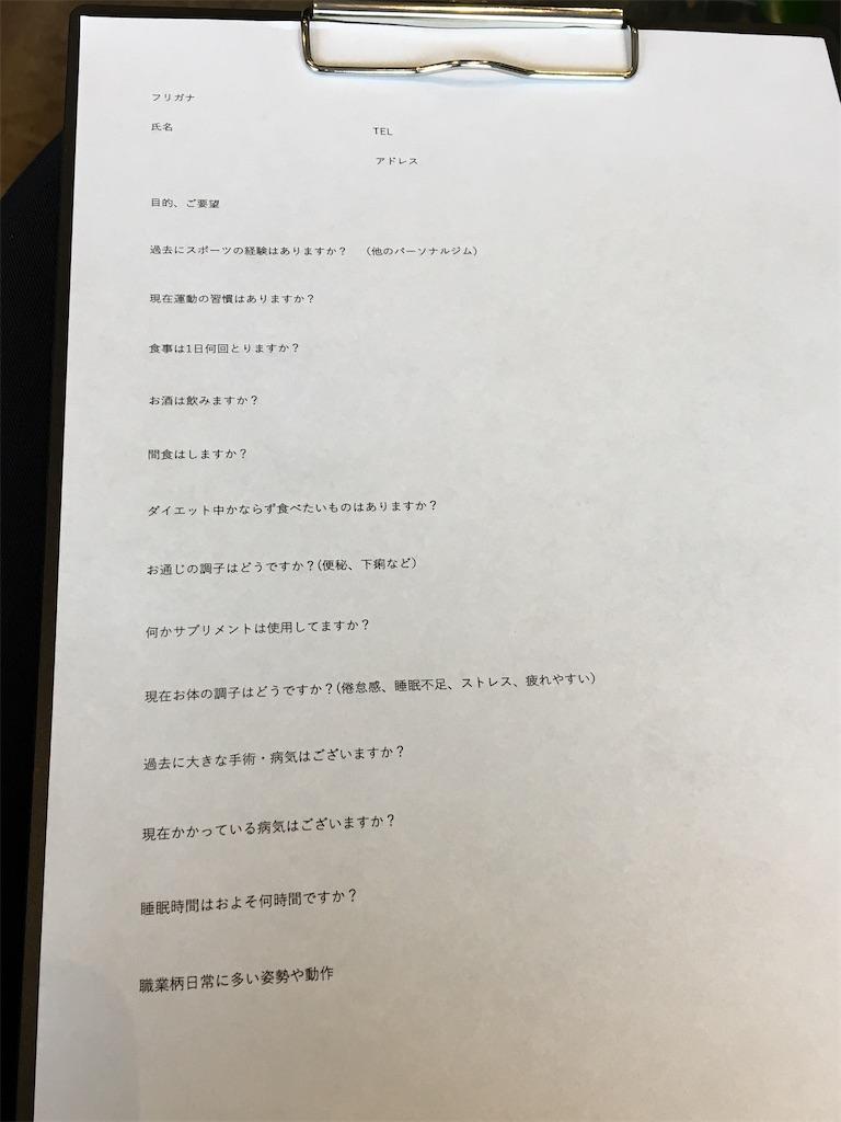 f:id:ssachiko:20200226215343j:image
