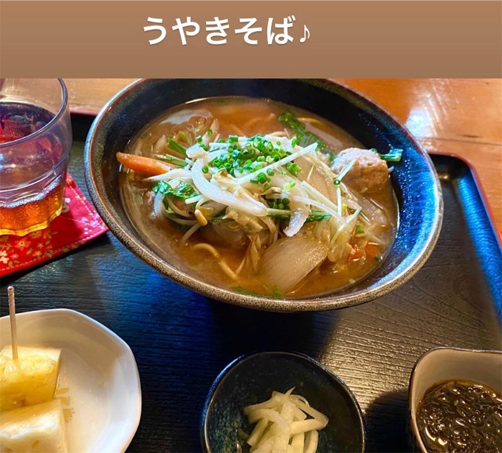 f:id:ssachiko:20200706161334j:image