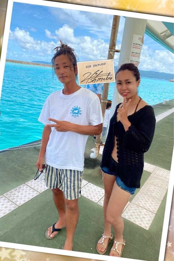 f:id:ssachiko:20200708121554j:image